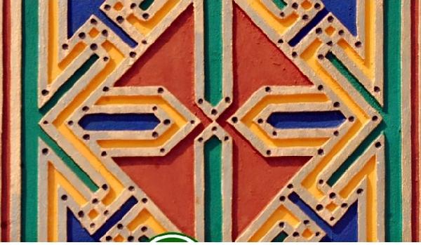 Sarkin Kano Muhammadu Bello Dan Dabo (1882 - 1893) 2