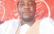 Takaitaccen Tarihin Aminu Ala